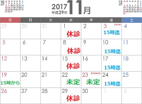2017.11