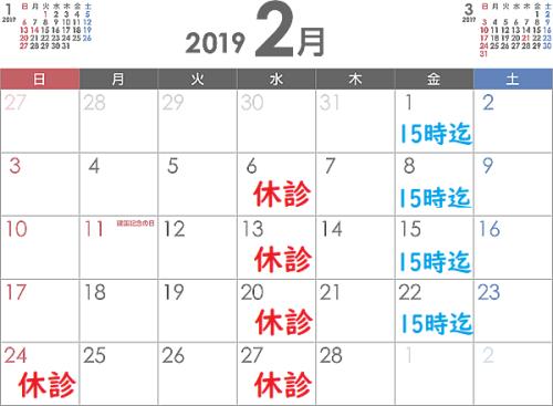 cal-201902