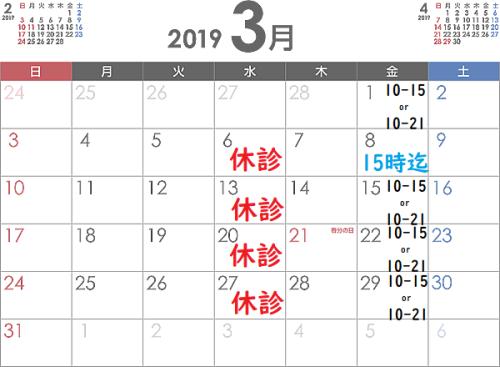 cal-201903