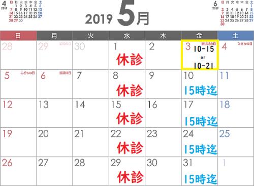 cal-201905