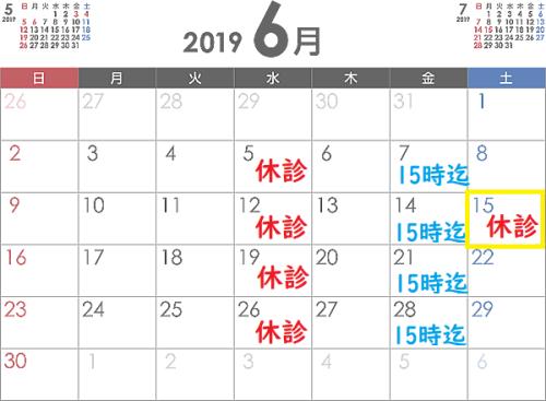 cal-201906