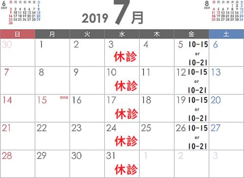 cal-201907