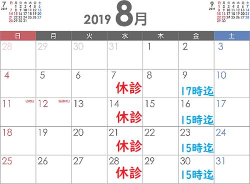 cal-201908