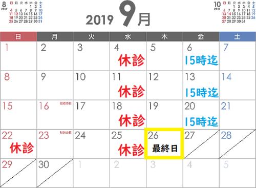 cal-201909